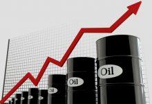 تصویر از بررسی های کمیسیون تلفیق در رابطه با چگونگی فروش و درآمدهای نفتی بودجه ۱۴۰۰