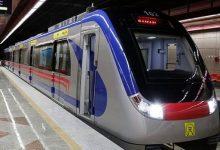 تصویر از احداث متروهای برون شهری